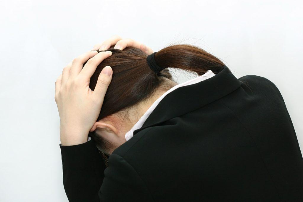 遺産相続を弁護士に依頼するデメリット