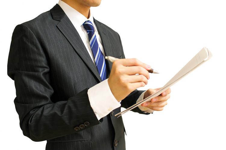遺言書を見つけたらやるべき事「検認請求」の手続き方法や期間、必要書類は?